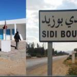 سيدي بوزيد: الهيئة الإدارية للأساسي تُلوّح بمقاطعة الامتحانات الوطنية