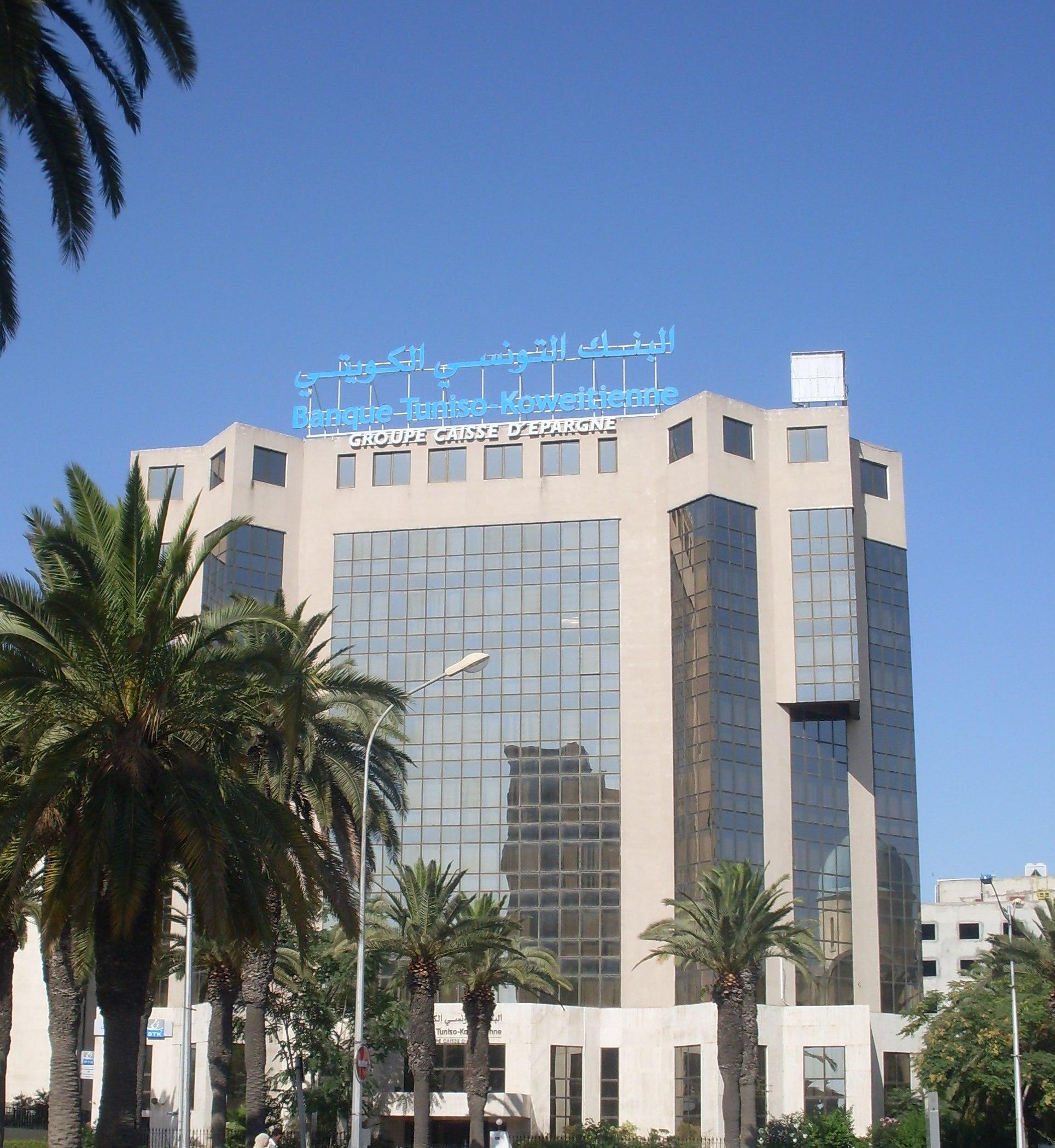3 أفريل :إضراب بكل فروع البنك التونسي الكويتي