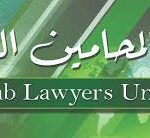 لأوّل مرّة منذ 23 سنة: تونس تحتضن مؤتمر اتّحاد المحامين العرب