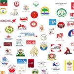 الإعلان عن تأسيس الحزب عدد 216 في تونس