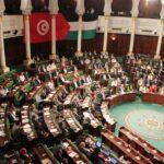 البرلمان: قرار ترامب عمل عدواني يُهدّد السّلام الدّولي.. وعلى الحكومة التحرّك فورا