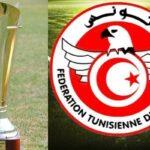 برنامج مباريات ربع نهائي كأس تونس