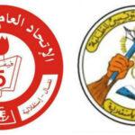 """انتخابات المجالس العلمية : طلبة """"النهضة"""" يكتسحون الجامعات"""
