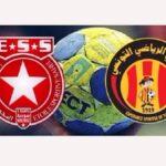 الترجي والنجم في البطولة الإفريقية لكرة اليد