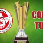 """كأس تونس: بوسالم تُباغت القيروان.. واتحاد """"الدريدي"""" في قمة العنفوان"""