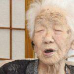 """بلغت 116 سنة: موسوعة """"غينيس"""" تُكرّم أكبر مُعمّرة في العالم"""
