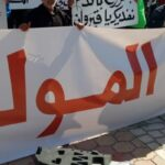 القيروان: مسيرة حاشدة تُطالب بتغيير موعد الانتخابات الرئاسية