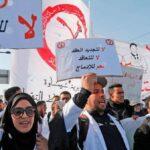 المغرب: عزل معلّمين أضربوا عن العمل