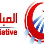 حزب كمال مرجان يُجدّد رفضه إقصاء التجمّعيين