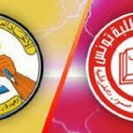 انتخابات المجالس بكلية العلوم بتونس : الUGTE يتفوق على الUGET