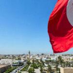 تصدرتها أمريكا : ترتيب تونس في قائمة أقوى الدول في العالم