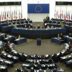 الاتحاد الأوروبي يُدرج الإمارات العربية بقائمة سوداء