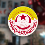 اتحاد الشغل يُطالب بتمثيل المرأة العاملة في اللجان الإدارية المُتناصفة