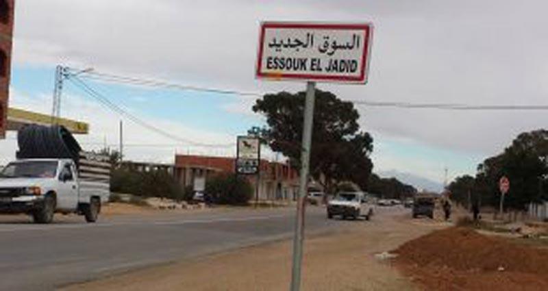 سيدي بوزيد : انتخابات جزئية في بلدية السوق الجديد