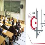 غدا: الأساتذة الجامعيون في وقفات غاضبة
