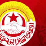 """وصفه بـ""""الجريمة"""": اتحاد الشغل ينعى ضحايا حادث سيدي بوزيد"""
