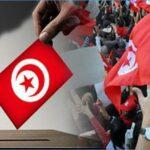 مقاطعة الانتخابات.. فشل لتونس/ بقلم معز زيّود
