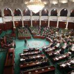 البرلمان: استئناف التّصويت على مشروع قانون تنظيم محكمة المحاسبات