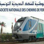 الشركة الوطنية للسكك الحديدية ترد على النقابة