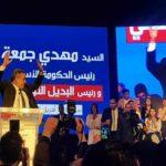 المهدي جمعة نادم على خوض مشاورات مع حزب الشاهد