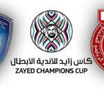 كأس زايد: التّشكيلة الأساسية للنّجم أمام الهلال السعودي