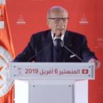 """وصفهم بالمنشقين والغاضبين: الباجي يدعو """"الجميع"""" للعودة لنداء تونس"""