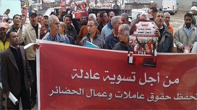 الاتحاد دعاهم للصبر : الحكومة تؤجل الحسم في ملف عمال الحضائر