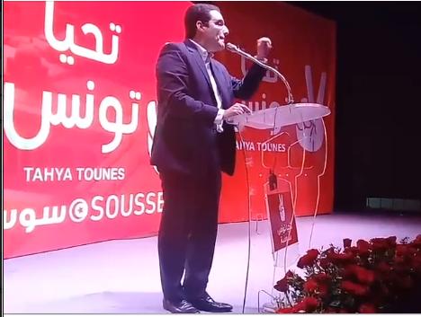 الدعوات لمؤتمر تحيا تونس على مقاس الشاهد والنهضة