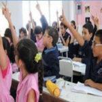 شبكة التربية والتكوين: قرار تدريس التربية الجنسية متسرع ويجب عرضه على البرلمان