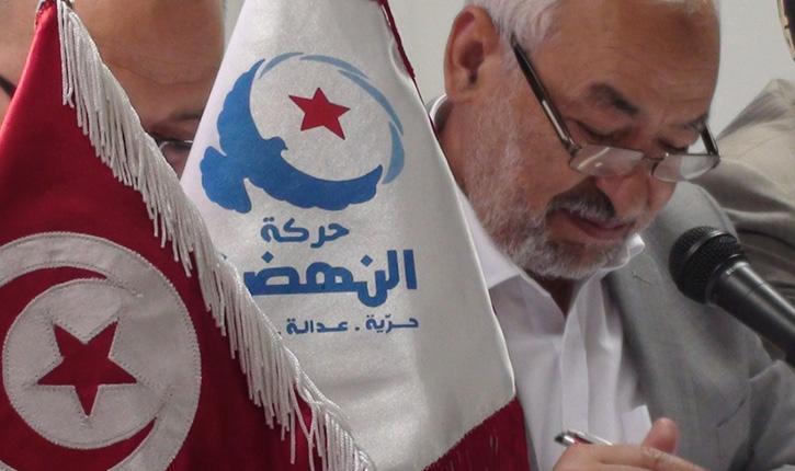 النّهضة تُطالب بمصالحة وطنية شاملة