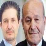 في قضايا فساد: إيقاف أهم 5 رجال أعمال في الجزائر