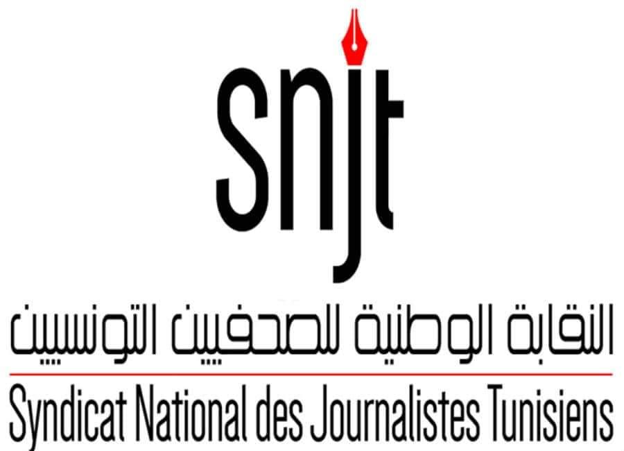 الحجز على نسمة: نقابة الصحفيين تُحذّر الحكومة من الكيل بمكيالين