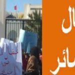 صفاقس: عمال حضائر يقتحمون مكتب المدير الجهوي للصحة والأمن يتدخل