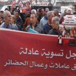 بسبب تعطّل صرف أجورهم: عمّال الحضائر في اعتصام مفتوح أمام البرلمان