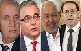 اليوم: لقاء بين النّهضة وحزب الشّاهد ومشروع تونس