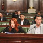 المصادقة على إحداث تعاونية أعوان مجلس نواب الشعب