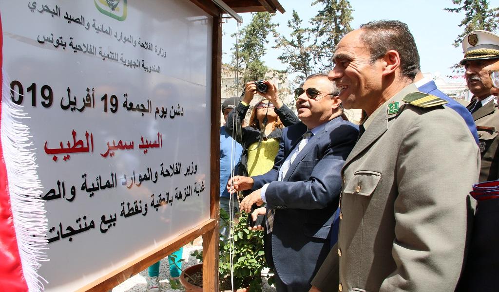 سمير الطيب ونواب وسعاد عبد الرحيم يدشنون غابة حضرية
