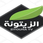 الهايكا تنشر تقريرين عن قناة الزيتونة وإذاعة القرآن الكريم