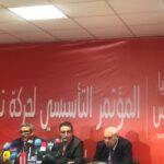 تحيا تونس: كمال إيدير يعلن رسميا تولّي العزابي الأمانة العامة