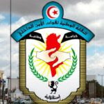 المنستير: اعتصام مفتوح لنقابة قوات الأمن الدّاخلي