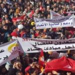 اتحاد الشغل يُوصي بانتخاب من يدافع عن التشغيل والتعليم والصحة والتنمية