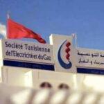 """جامعة الكهرباء والغاز: قانون تحفيز الاستثمار سابقة خطيرة فتح تقنين خوصصة""""الستاغ"""""""