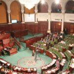 بعد فوضى جلسة الاستماع للشاهد : ترتيبات خاصة للدخول إلى البرلمان