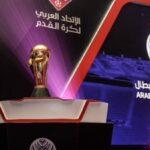 خاص بجماهير النجم : موقع الكتروني لبيع تذاكر نهائي كأس البطولة العربية
