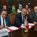 التوقيع المفاجئ بين الحكومة و12 بنكا تونسيا: منعرج خطير للمديونية  - بقلم :جمال الدين العويديدي