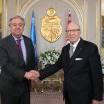 في لقائه بالباجي : أمين عام الأمم المتحدة يحث العالم على مزيد التضامن مع تونس