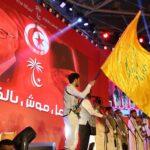 نداء تونس يفتتح مؤتمره بالسلامية.. وبأغنية للحزب بصوت لطفي بوشناق