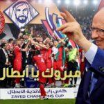 رئيس الجمهورية.. النهضة وتحيا تونس يهنّئون النجم الساحلي