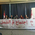 """نداء تونس: مجموعة  """"لمّ الشمل """" تعود للاجتماع"""