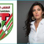 الملعب التونسي يستعين بمختصة في الاعداد الذهني